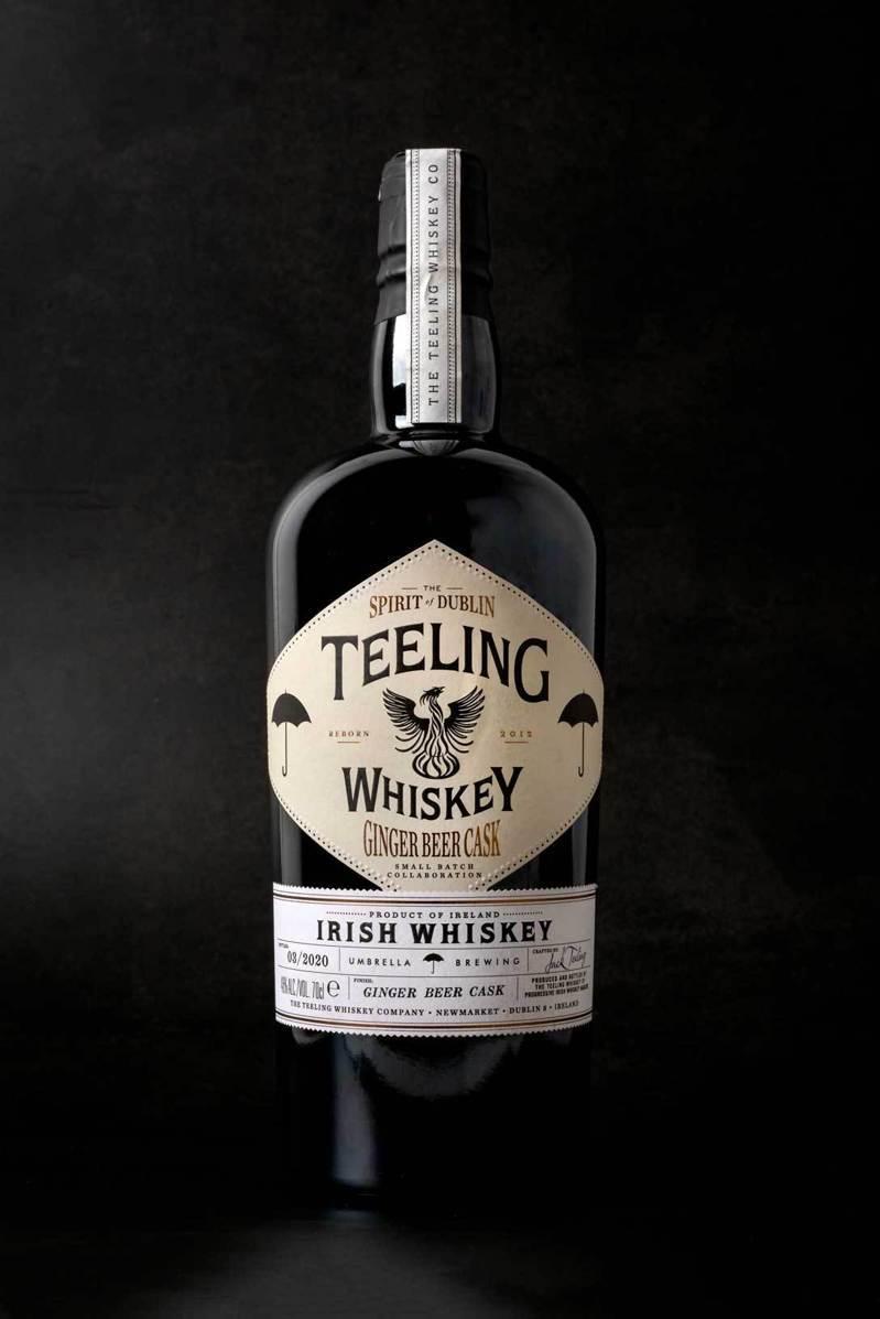 愛爾蘭天頂薑汁啤酒過桶威士忌,洋溢飽滿生薑與糖蜜氣息。圖/摘自Umbrella London官網。