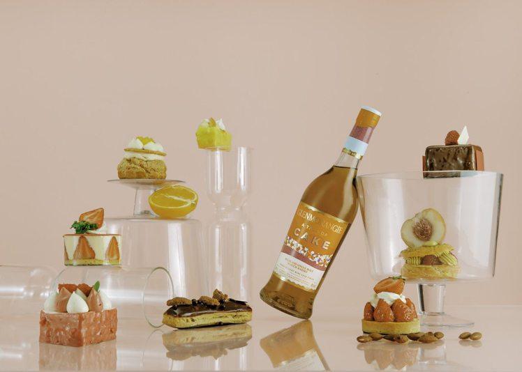 格蘭傑蛋糕限量版威士忌,打造大人專屬的甜蜜風味。圖/酩悅軒尼詩提供。提醒您:禁止...