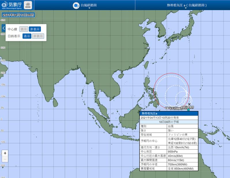 菲律賓東方的熱帶低壓生成。圖/翻攝自日本氣象廳
