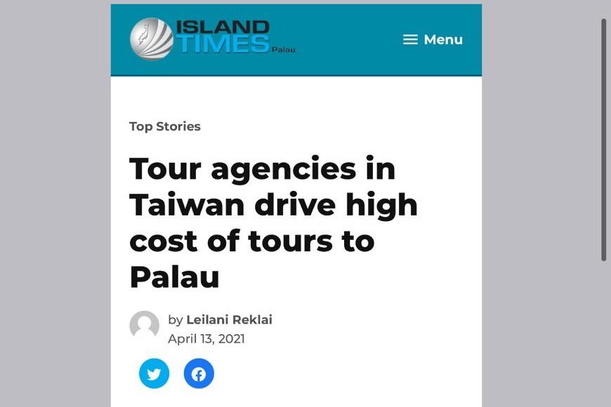 帛琉指旅遊泡泡買氣差是台灣團費高 旅行社氣炸
