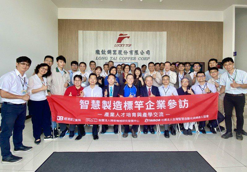 台灣智慧自動化與機器人協會「智慧製造標竿企業參訪」,首站到隴鈦銅器。記者宋健生/攝影