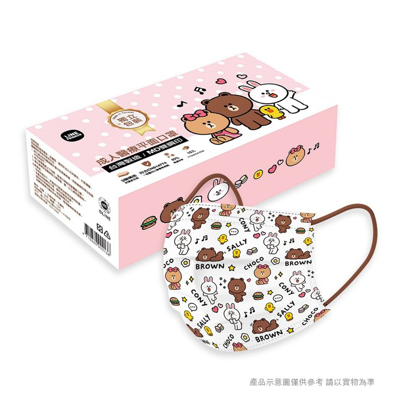 「LINE FRIENDS系列-塗鴉版成人醫療口罩」,momo購物網將於4月16日凌晨0點開賣,單盒15片裝售價249元,每人限購一盒。圖/momo購物網提供