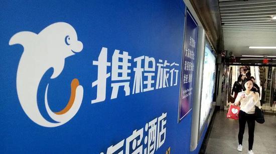 攜程集團在香港第二上市股票將以每股268港元發售,擬籌資10.9億美元。(圖/取自大陸微博)