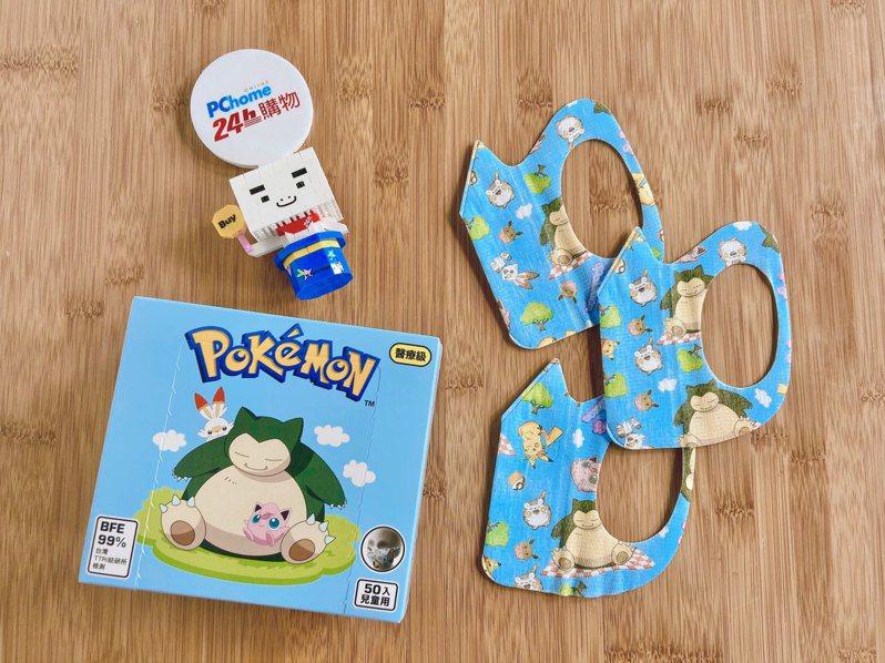 NCI Pharmatech「寶可夢聯名3D兒童口罩」系列-「晴天寶可夢款」,單盒50片裝售價499元,PChome 24h購物即日起至4月19日下午5點59分開放限時預購。圖/PChome 24h購物提供