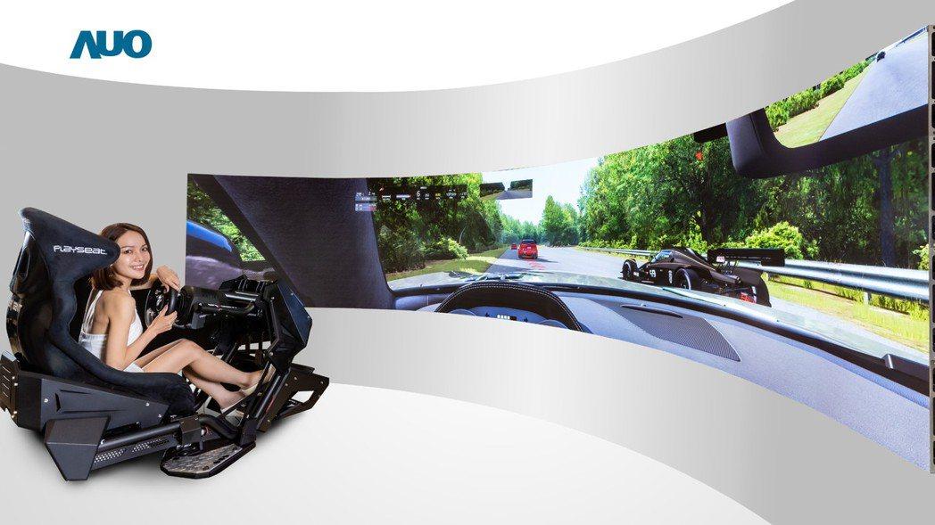 友達ALED顯屏技術能拼接成弧形賽車模擬情境,具備P1.25超小像素間距,創造身...