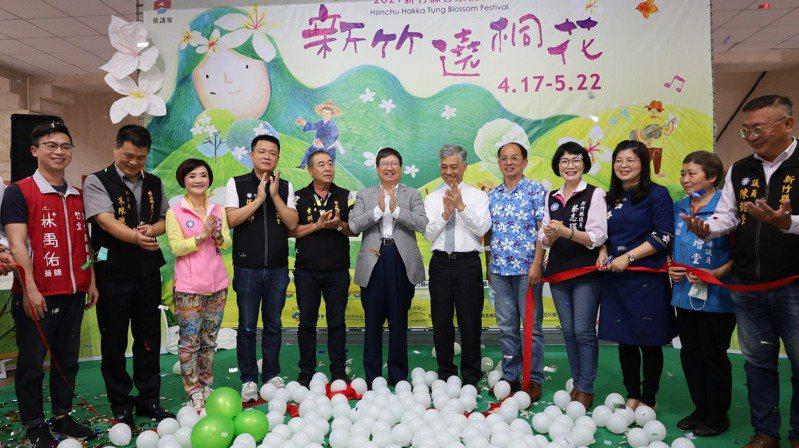 新竹縣客家桐花祭今年的系列活動從4月17日登場,今天舉行宣傳記者會。記者陳斯穎/攝影
