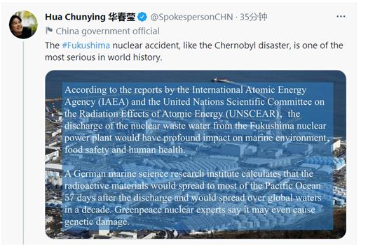 日本核廢水排放,引發大陸外交部發言人華春瑩連發三推文反問:這是負責任國家做的事嗎...