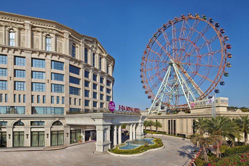 義大皇家酒店即日起至6月30日,推出周末同享平日價的「超級五六日」住房專案。圖/義大皇家酒店提供