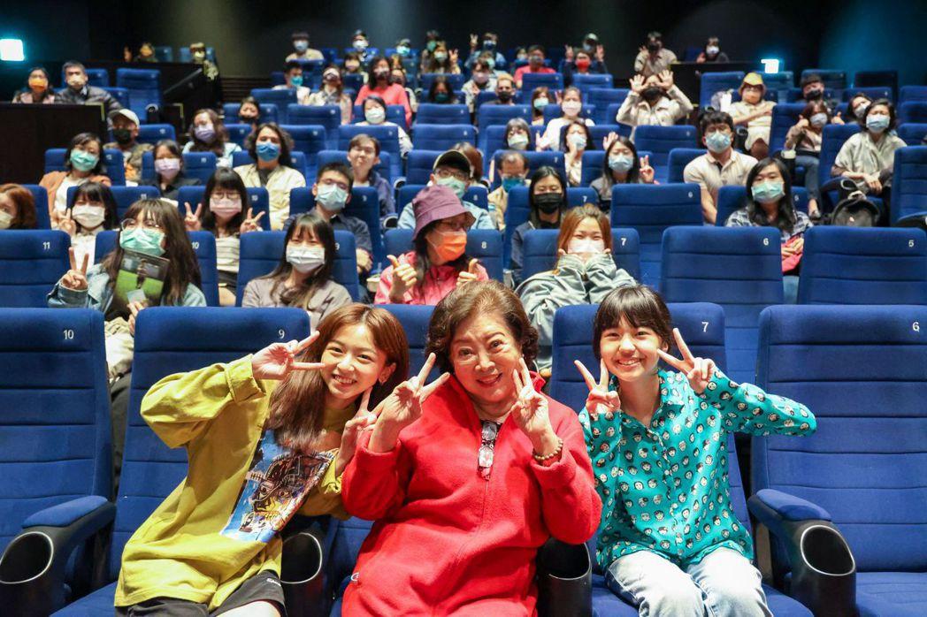 左起陳妍霏、陳淑芳、白小櫻一起觀賞奧斯卡黑馬之作「夢想之地」。圖/傳影提供