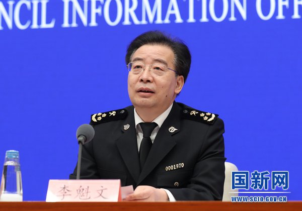 大陸海關總署新聞發言人、統計分析司司長李魁文。(取自大陸國務院新聞辦公室網站)