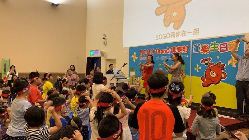 新竹SOGO每年舉辦百場親子活動DIY、小學堂及互動-ThanQ生日會邀小朋友一同歡慶生日。圖/業者提供