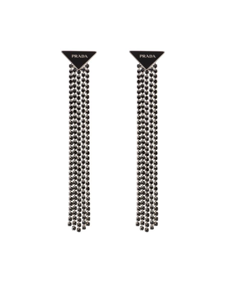 三角標誌流蘇耳環,28,000元。圖/PRADA提供