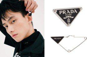 經典三角Logo變耳扣 PRADA人氣飾品讓范少勳帥到犯規!