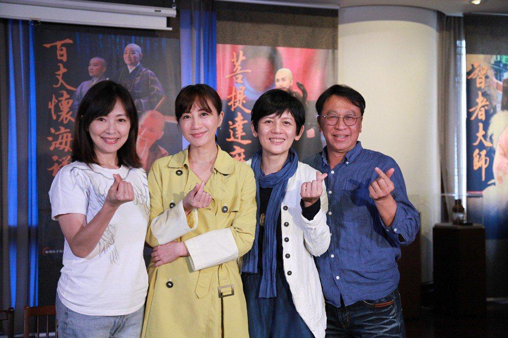 郭昱晴(左起)、潘奕如、黃柔閩、游安順將演出大愛新戲。圗/大愛台提供