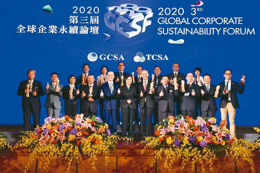 TCSA台灣永續獎去年頒獎典禮,透過世界級的舞台,讓國際社會見證台灣永續力。...