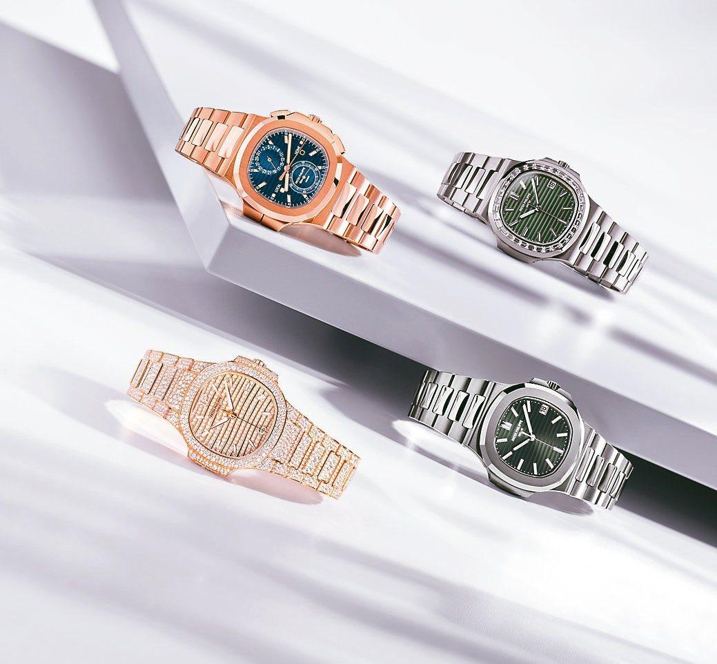 百達翡麗推出4款Nautilus最新腕表,創新演繹優閒典雅風格。百達翡麗/提供