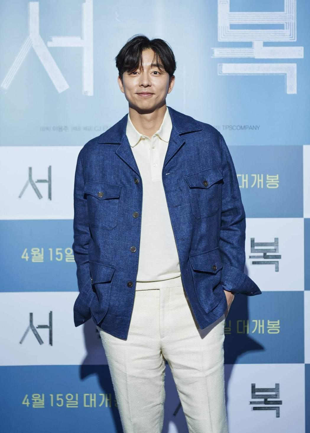孔劉12日參加韓國舉行上映記者會。圖/CATCHPLAY提供