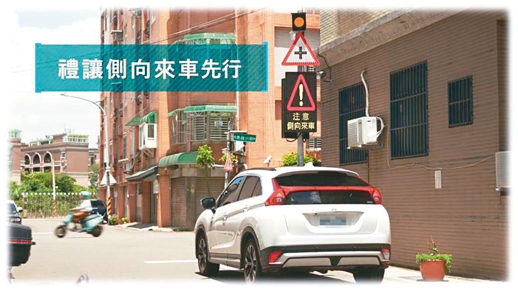 非號誌化智慧路口安全告警系統。桃園市交通局/提供