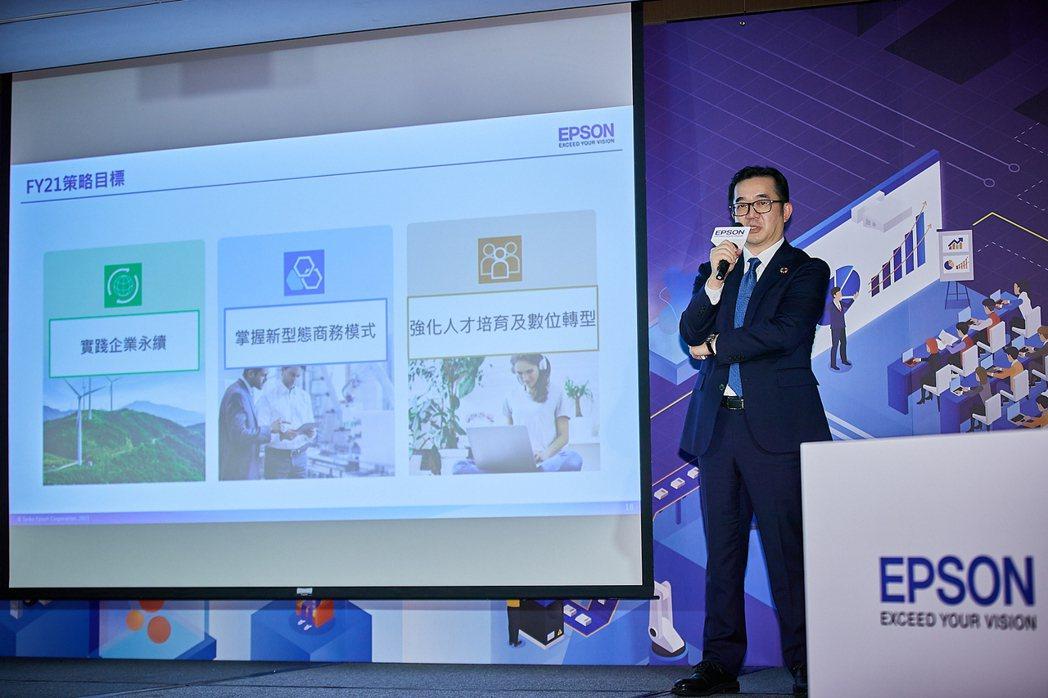 台灣愛普生董事總經理呂理廸出席分享Epson在台事業願景與2021年整體策略,致...