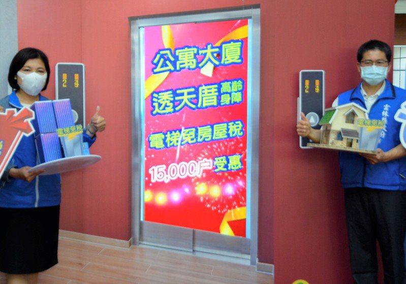 雲林縣長張麗善(左)昨天宣布2項電梯免稅的新政策7月上路。記者陳苡葳/攝影
