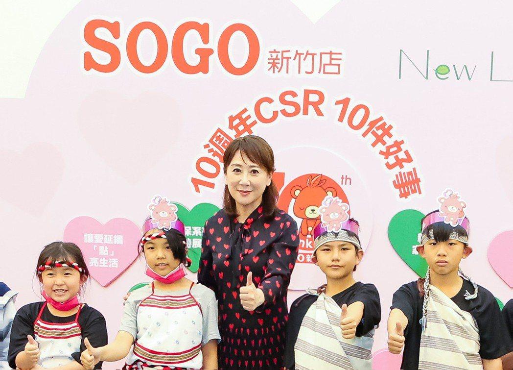 SOGO董事長黃晴雯宣示「要做十件好事」。SOGO/提供