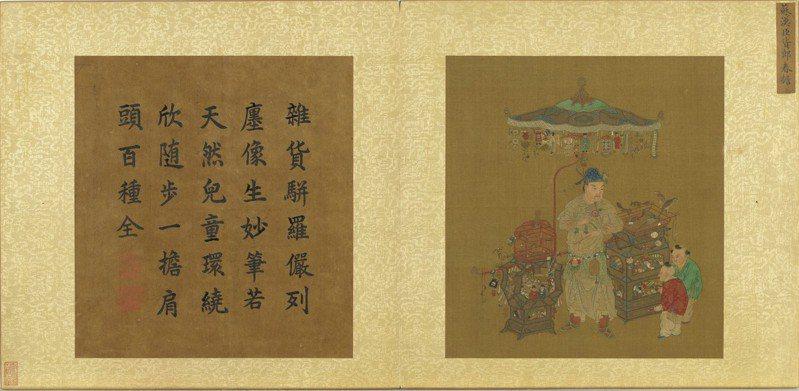 「宋蘇漢臣貨郎春擔」,畫中小孩的髮型反映宋代人的育兒觀。圖/故宮提供