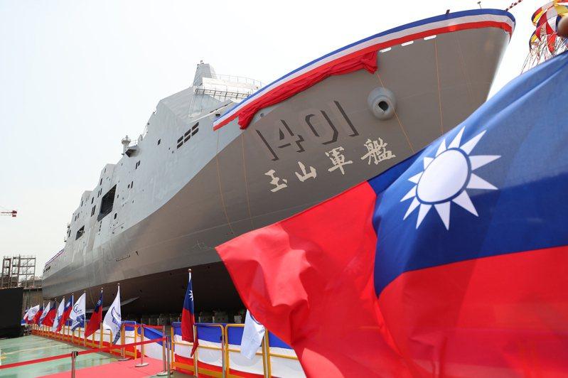 國艦國造的新型兩棲船塢運輸艦「玉山艦」昨天舉行命名暨下水典禮。記者潘俊宏/攝影