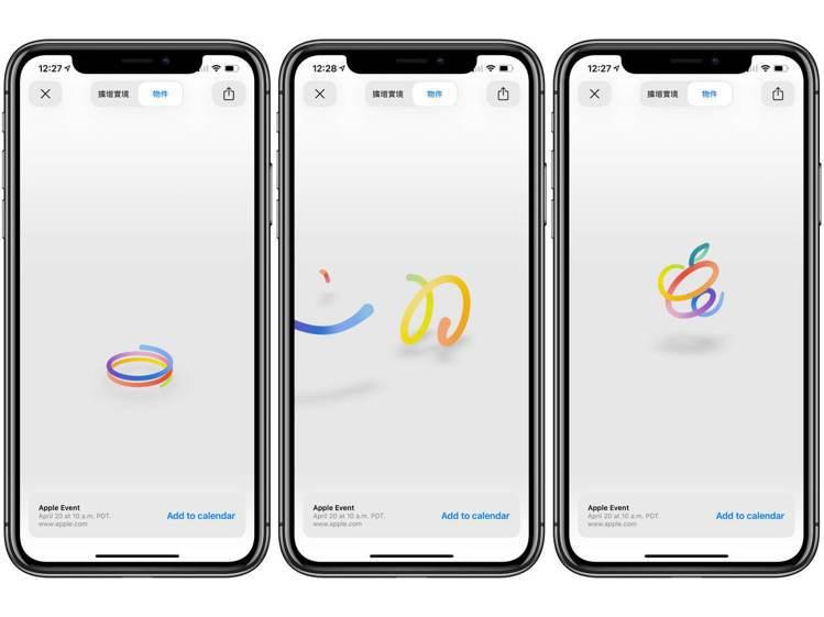 使用iPhone點選官網發表會圖示,這次的AR擴增實境特效彷彿在暗示AirTag...