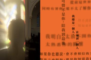 華語歌詞症候群/捕捉情感裡每一次忽明忽滅火光的李焯雄