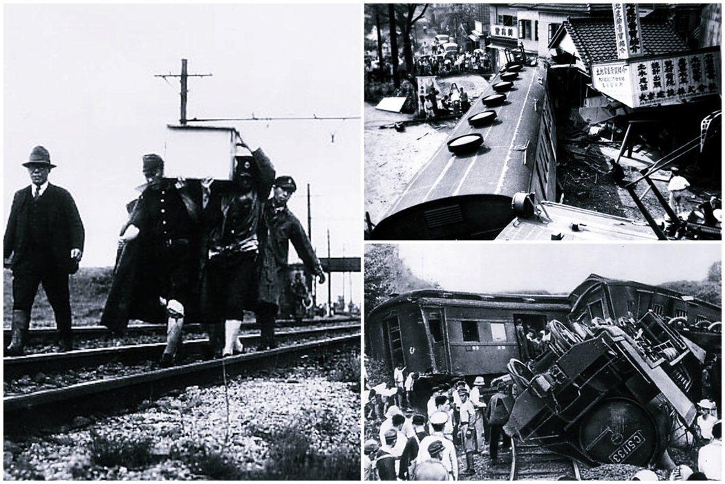 國鐵三大謎案:左為下山事件搬運鐵軌上的遺體、右上為三鷹事件的無人列車暴走、右下為...