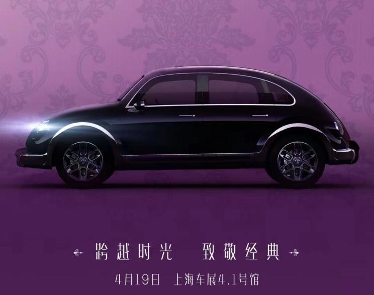 4/19上海車展,長城歐拉推出的全新復古電動車款。 摘自汽車之家