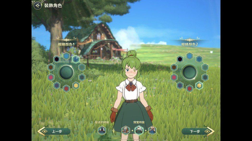 圖:截自遊戲畫面