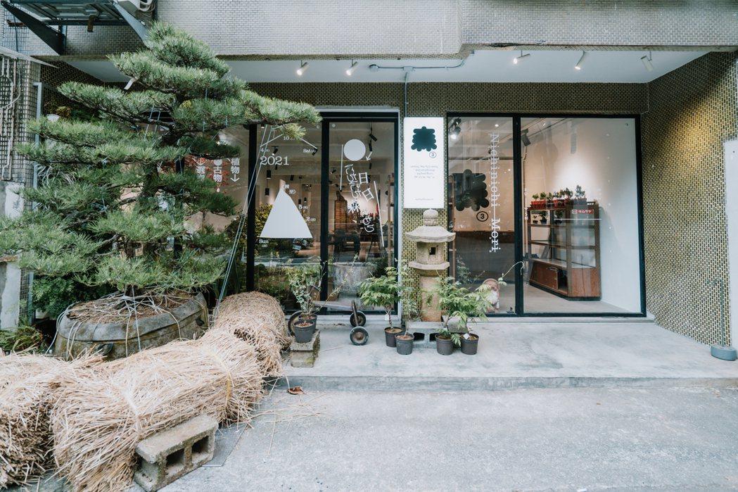「日日森」展覽帶來城市中的綠洲。圖/森³ sunsun-museum提供