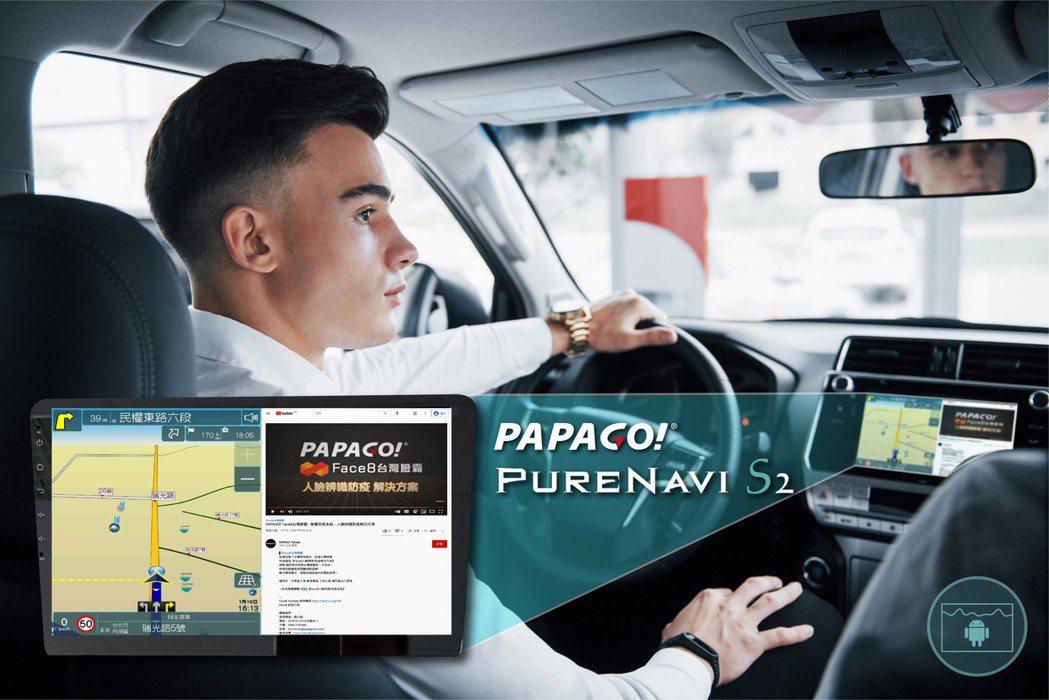 PURENAVI S2支援安卓分割畫面,讓駕駛一眼掌握即時狀況。 業者/提供