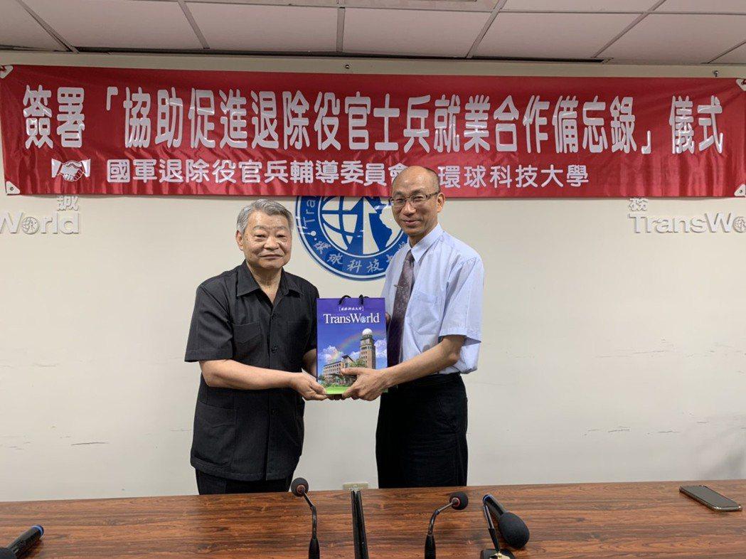 校長沈健華(右)代表環球科大與雲林榮服處簽署合作備忘錄。 環球科大/提供。