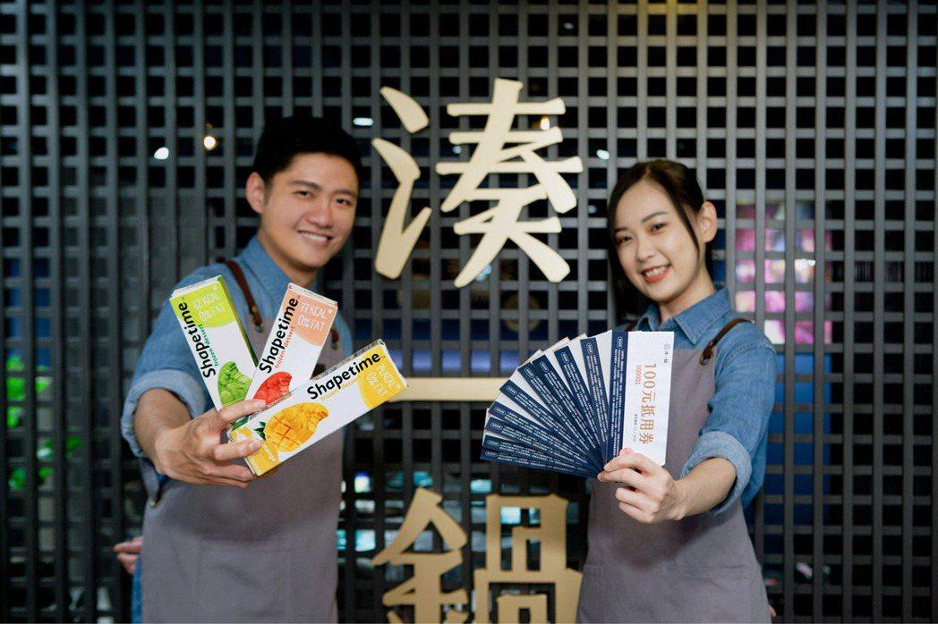 湊一鍋微風南京店4月16日正式開幕,舉辦三重超值優惠活動,最高可享5折優惠。