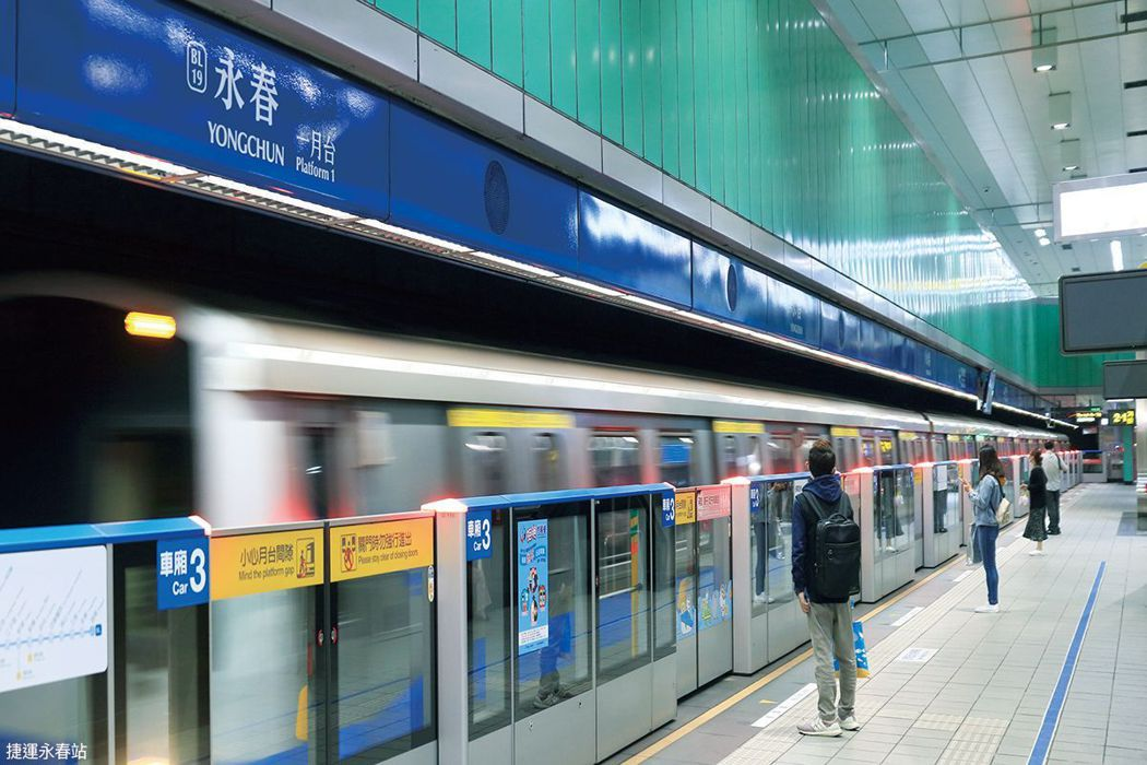 散步捷運永春站,藍線中軸輕鬆抵達市政府、台北東區和台北車站。 張瑞文/攝影