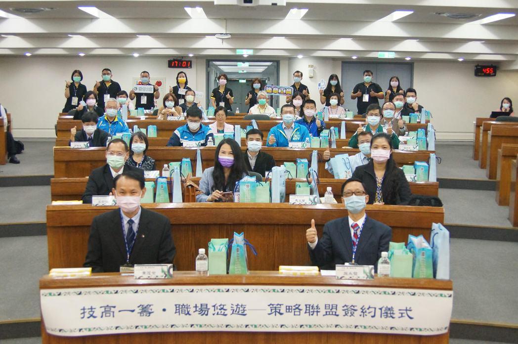 簽約儀式在溫馨之氣氛下圓滿完成,也希望能締造技職教育發展之新契機。 亞東技術學院...