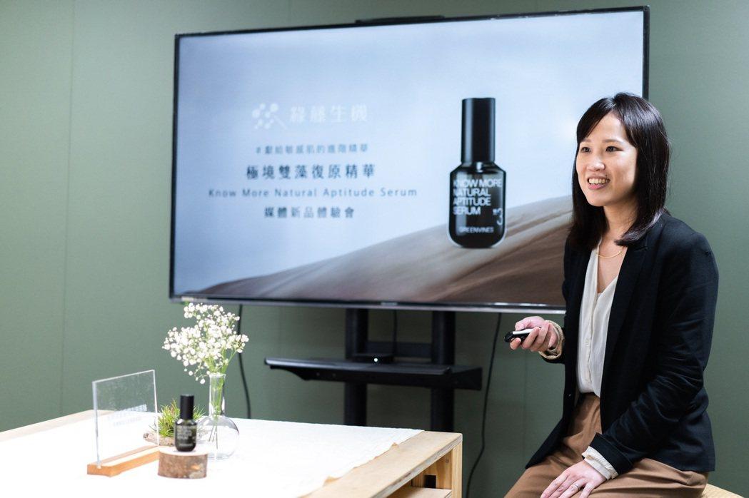 綠藤生機共同創辦人暨產品研發負責人廖怡雯。 綠藤生機/提供