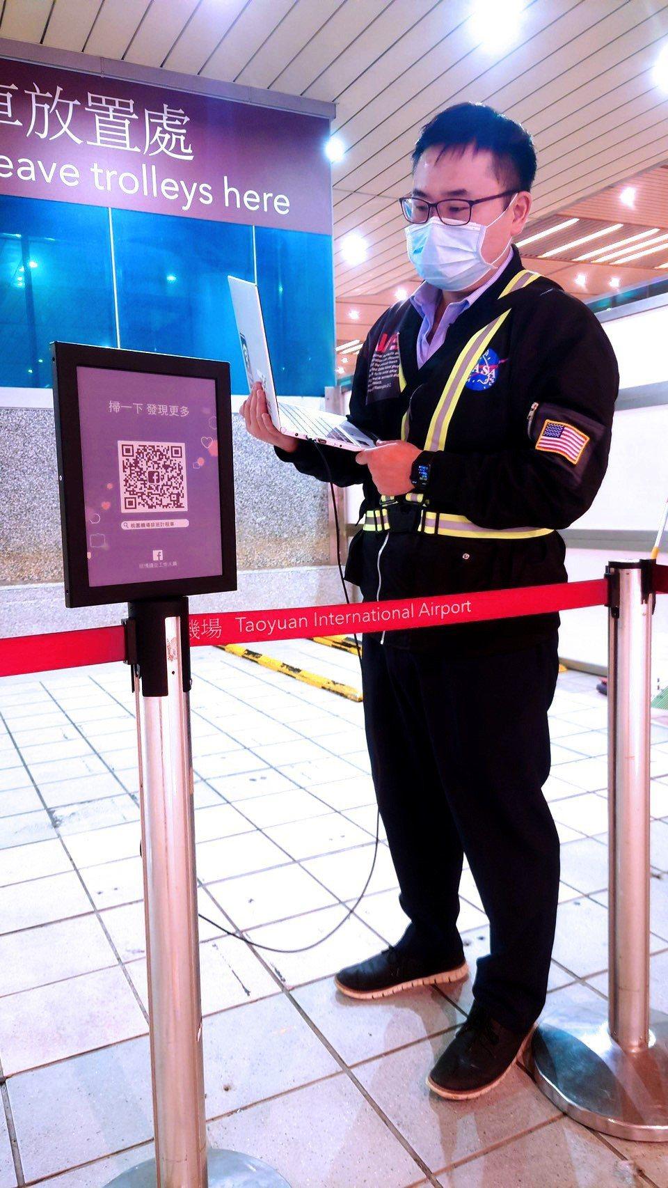 彩色電子紙看板系統主要用於公眾運輸場域的告示牌、公共顯示廣告,提升資訊投放靈活度...