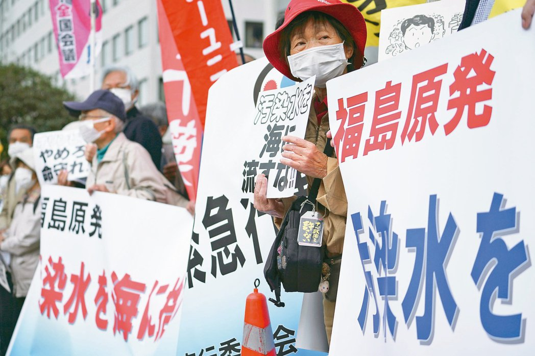 日本反對福島核廢水排放入海的民眾,十三日齊聚在首相府外抗議。(美聯社)