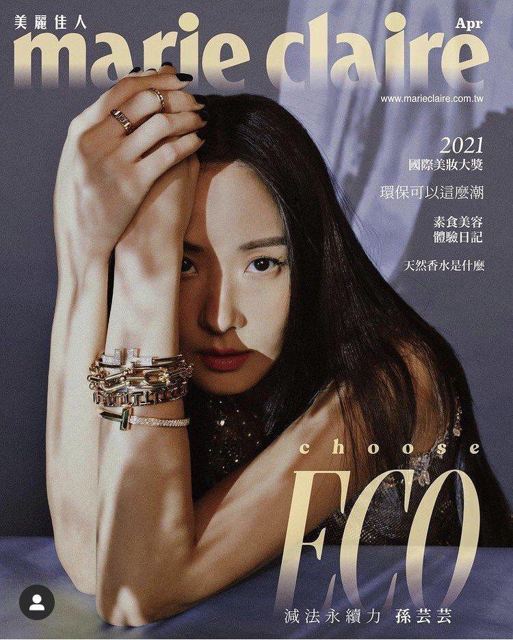 孫芸芸配戴Tiffany珠寶登上時尚雜誌封面。圖/取自IG