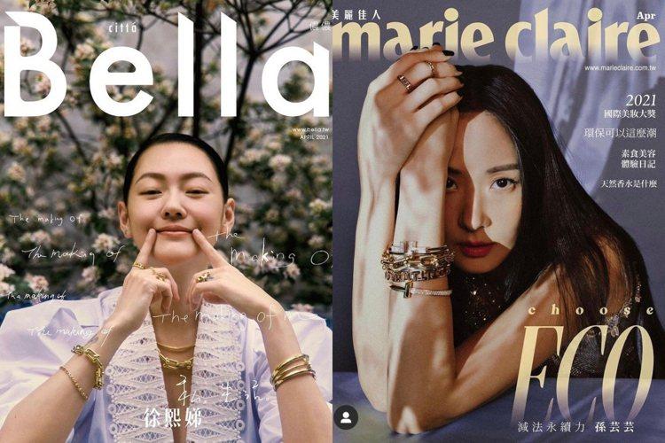 小S與孫芸芸均配戴Tiffany珠寶登上本月時尚雜誌封面。圖/取自IG