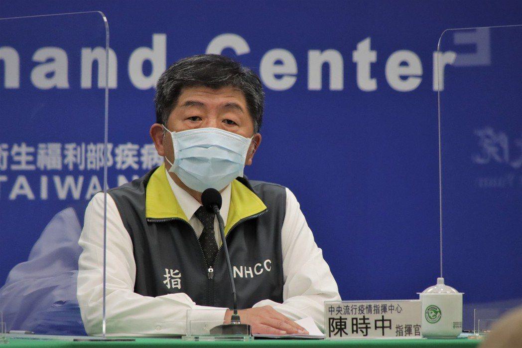 指揮中心今公佈,指揮中心指揮官陳時中將於14:00親自主持舉行記者會。AZ疫苗將...