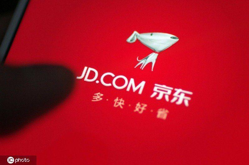 大陸首批12個網路平台企業發布《依法合規經營承諾》,當中包括百度、京東、美團、新...