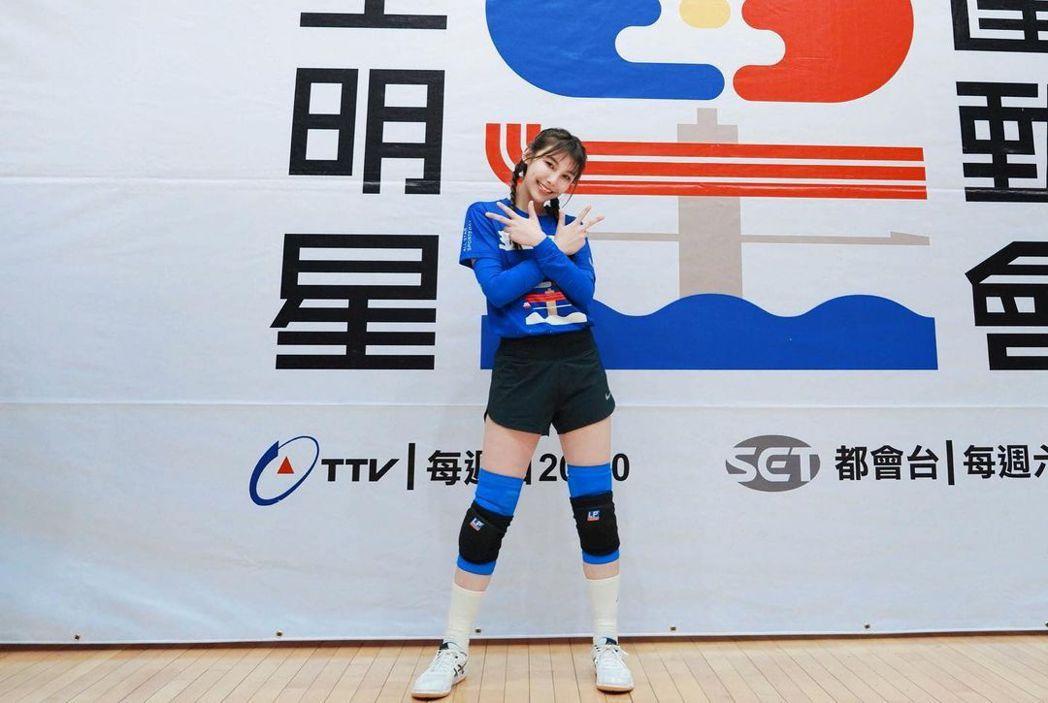 采子在「全明星運動會2」是藍隊選手。圖/摘自IG