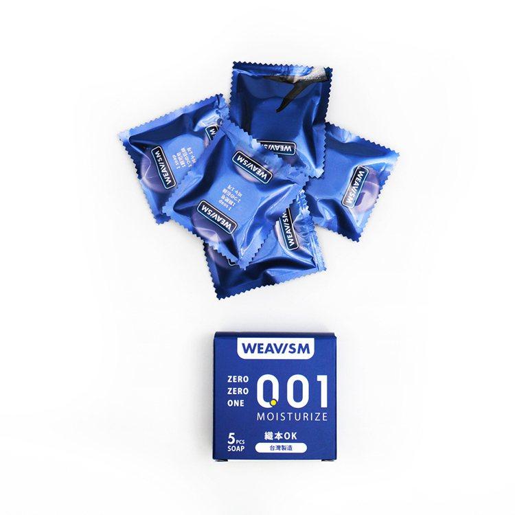 織本抗菌保險皂5入380元。圖/WEAVISM提供