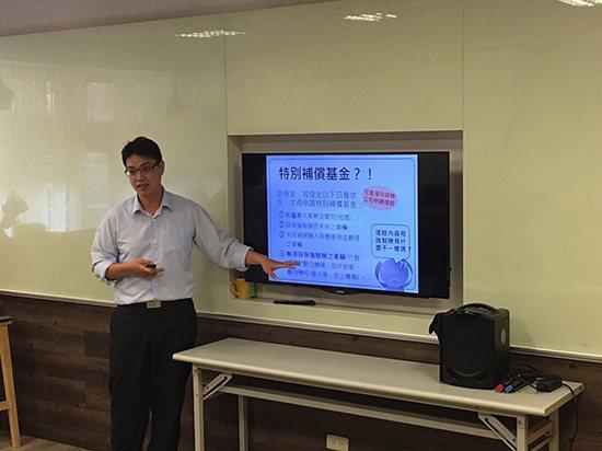 南台科技大學財法所研究生周鴻松,勞保局不是該保護勞工,而非刁難勞工,尤其當天行程...