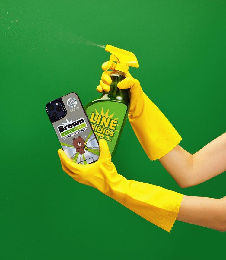 LINE FRIENDS × CASETiFY系列以「清潔」為設計主題,將專利抗...