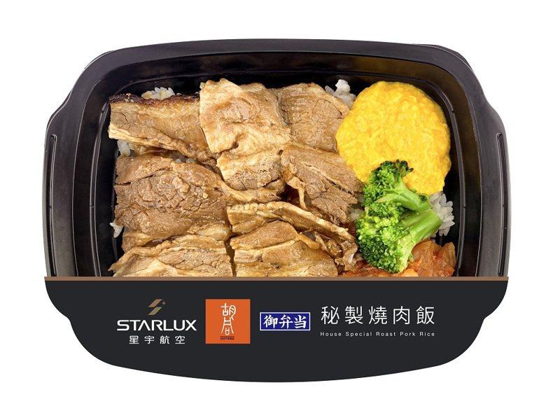 「星宇航空 X 胡同-秘製燒肉飯」,售價99元,限量售完為止。圖/7-ELEVEN提供